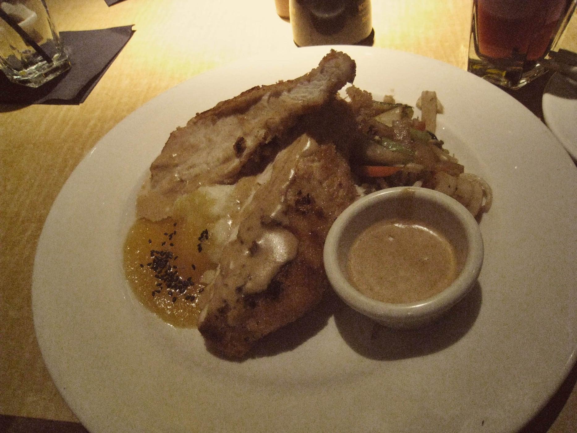 Macadamia nut chicken at Kona Grill