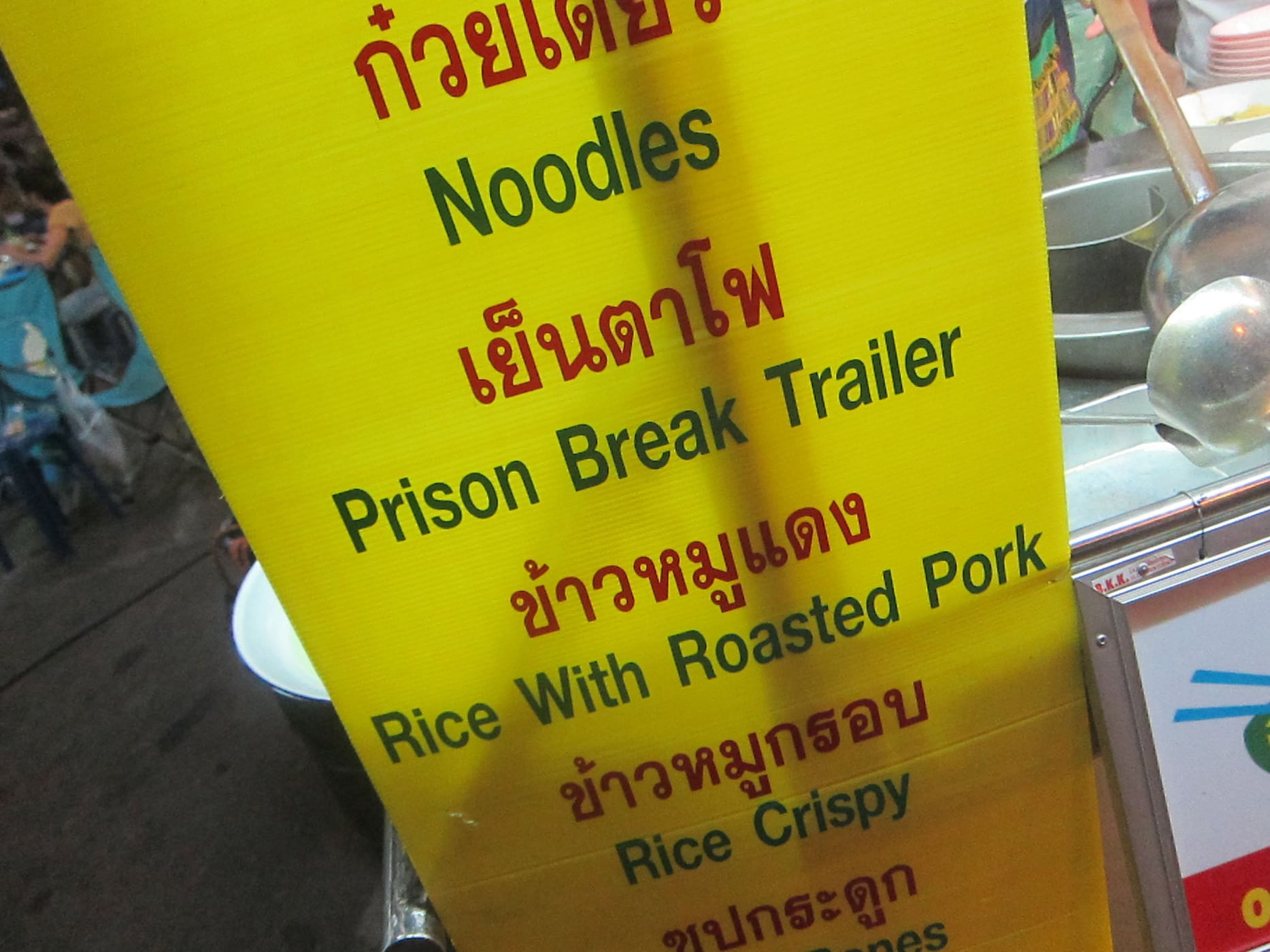 Prison Break Trailer on the menu in Chiang Mai, Thailand.
