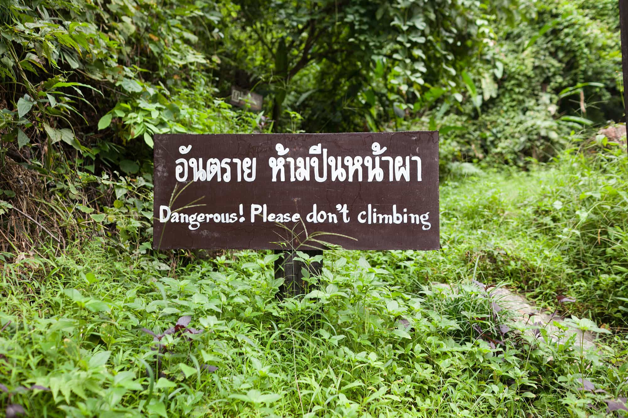 Mae Ya waterfall in Chiang Mai, Thailand.