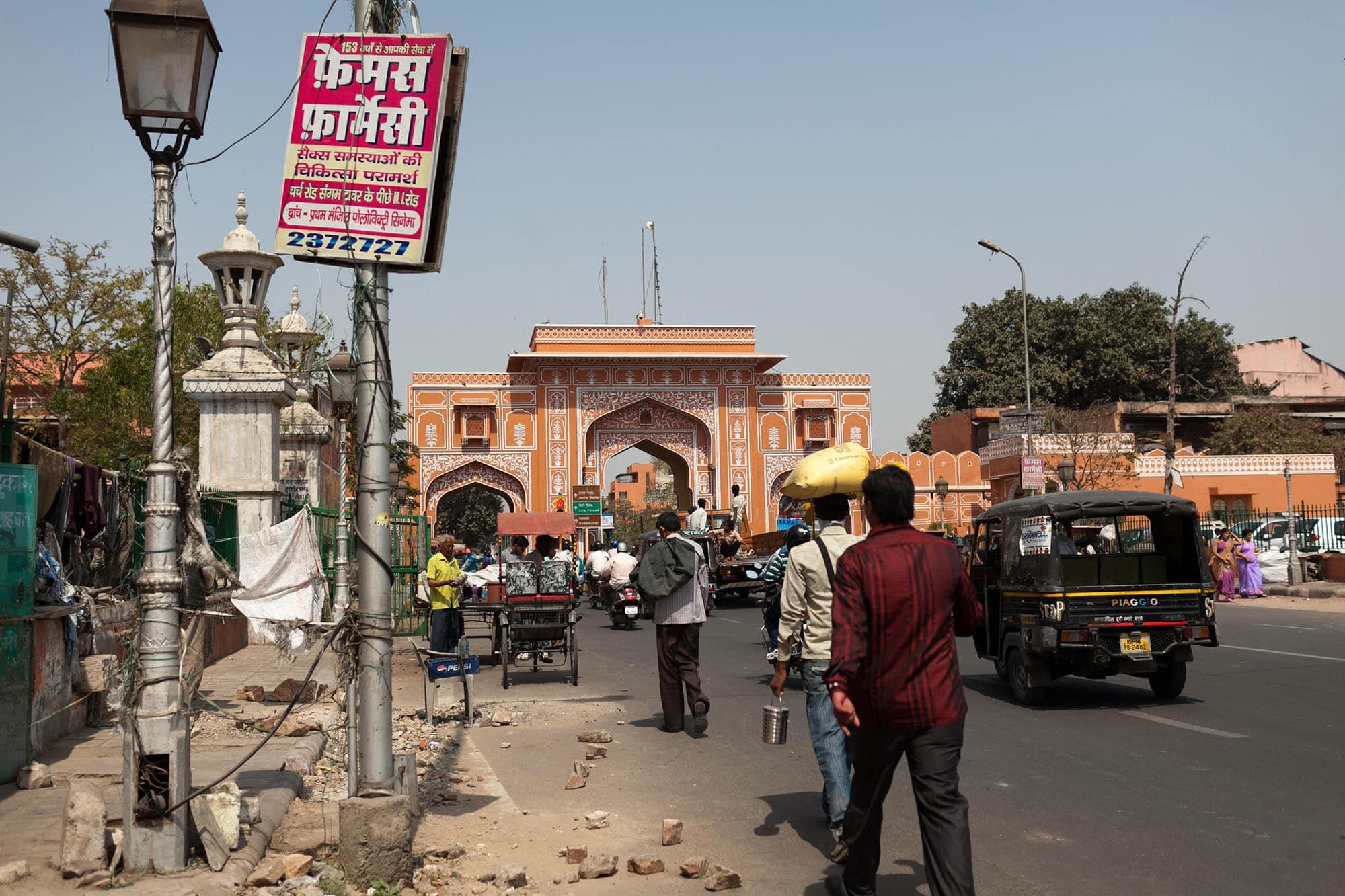 Jaipur, India - Pink City