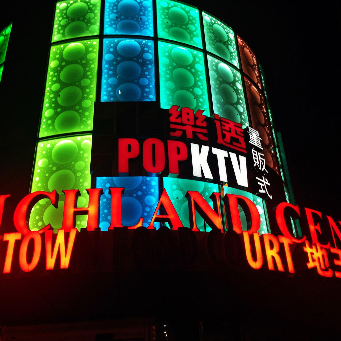 POPKTV: late night karaoke in Chinatown.